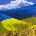 Перевод с украинского