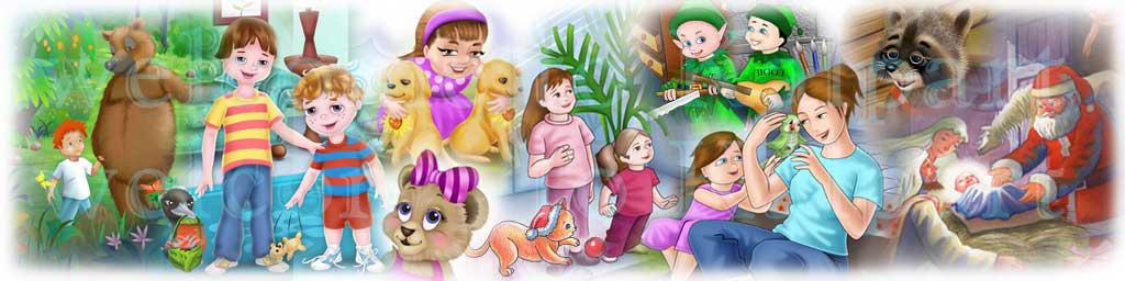 Редактирование детской литературы